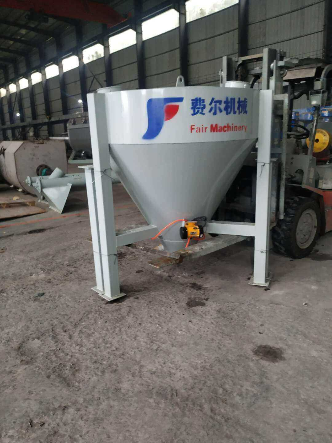 dry mortar plant /industrial blender