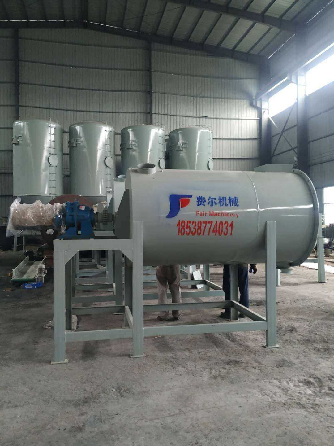 powder mixer/industrial blender/dry mortar plant