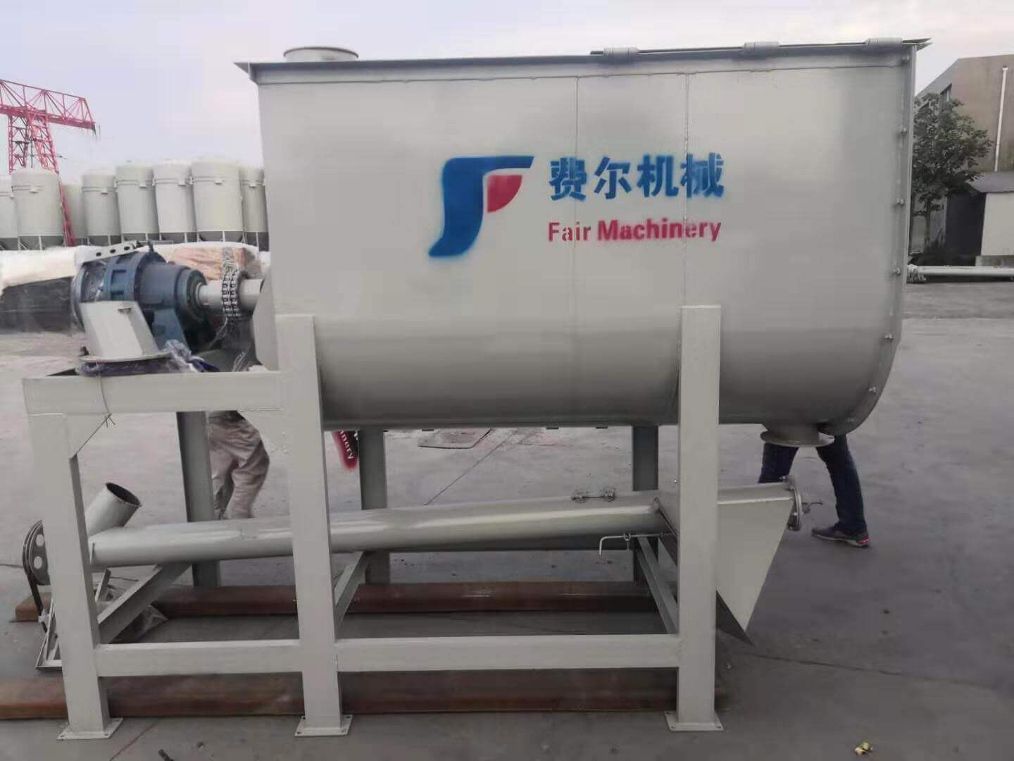 feed mixer/Cattle feed mixer, stationary feed mixer, horizontal feed mixer