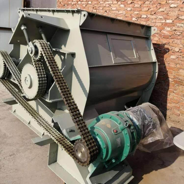 Dual-shaft mixer