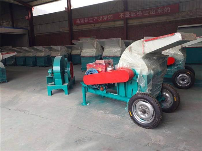 small mobile wood chipper