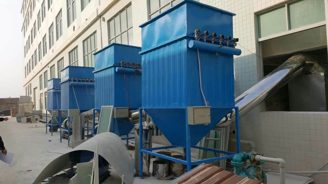 grizzly industrial dust collector