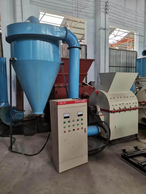 coconut shell powder machine