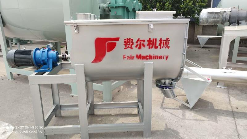 Food grade mixing machine