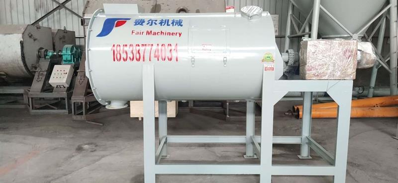 dry moratar mixer /dry mortar production line/ dry mortar plant