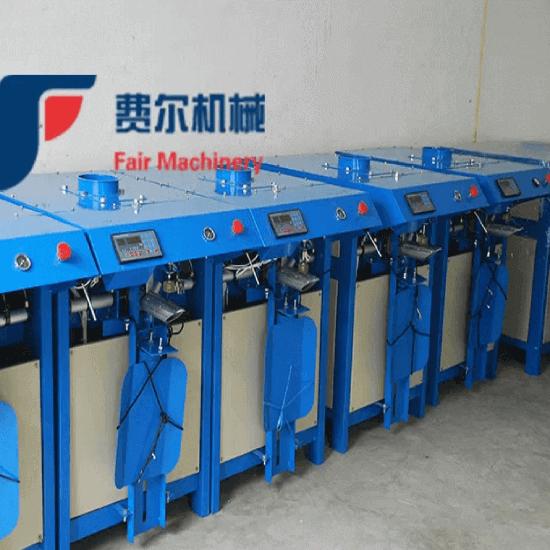Dry Mortar Bagging Machine