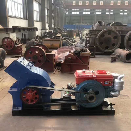 reversible hammer mill